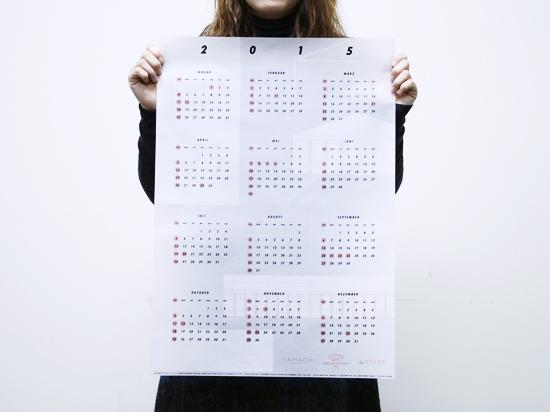 社内ツール 2015年カレンダーポスター
