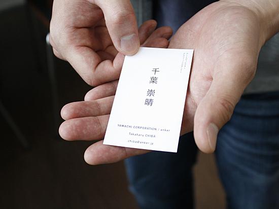 イベント事業部 オリジナル名刺