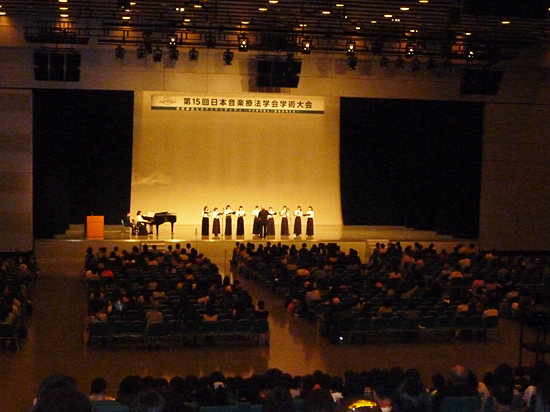 第15回日本音楽療法学会学術大会