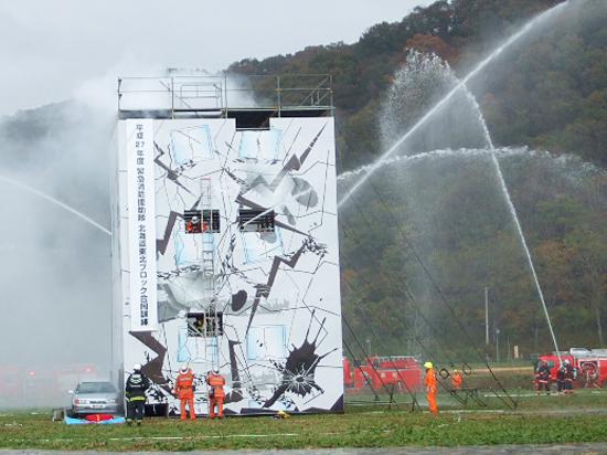 平成27年度 緊急消防援助隊北海道東北ブロック合同訓練