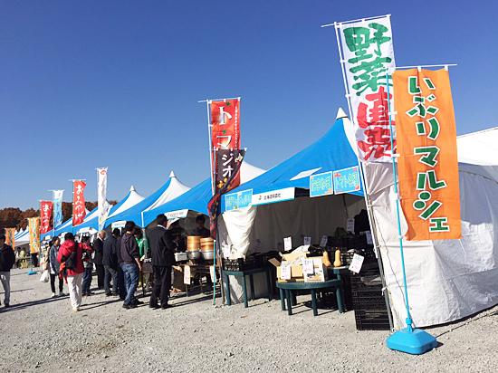 第14回全日本ホルスタイン共進会<br>安平町おもてなしイベント