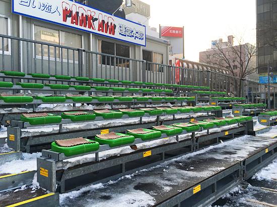 さっぽろ雪まつり HTB PARK AIR広場