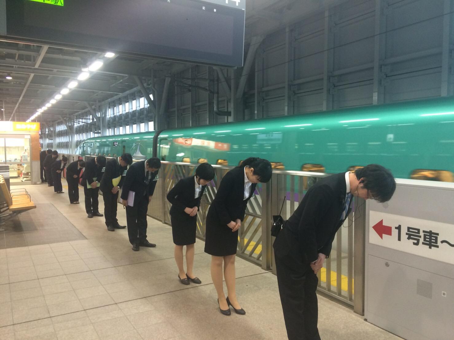北海道新幹線開業試乗会(開業後)