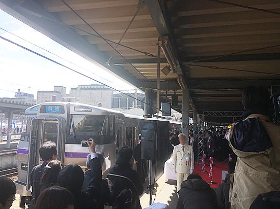 道南いさりび鉄道株式会社開業記念出発式・はこだてライナー出発式