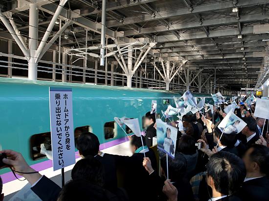 北海道新幹線(新函館北斗〜新青森間)新函館北斗駅 開業式典