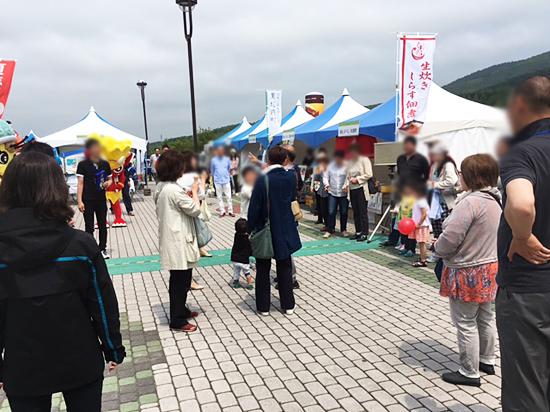 道南ハイウェイ Show Area in有珠山SA