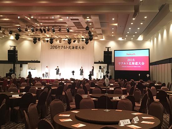 2016ヤクルト北海道大会