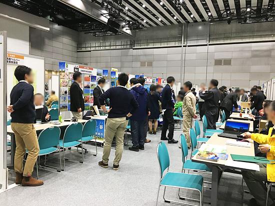 北海道新規就農フェア2016/森林の仕事ガイダンス2016