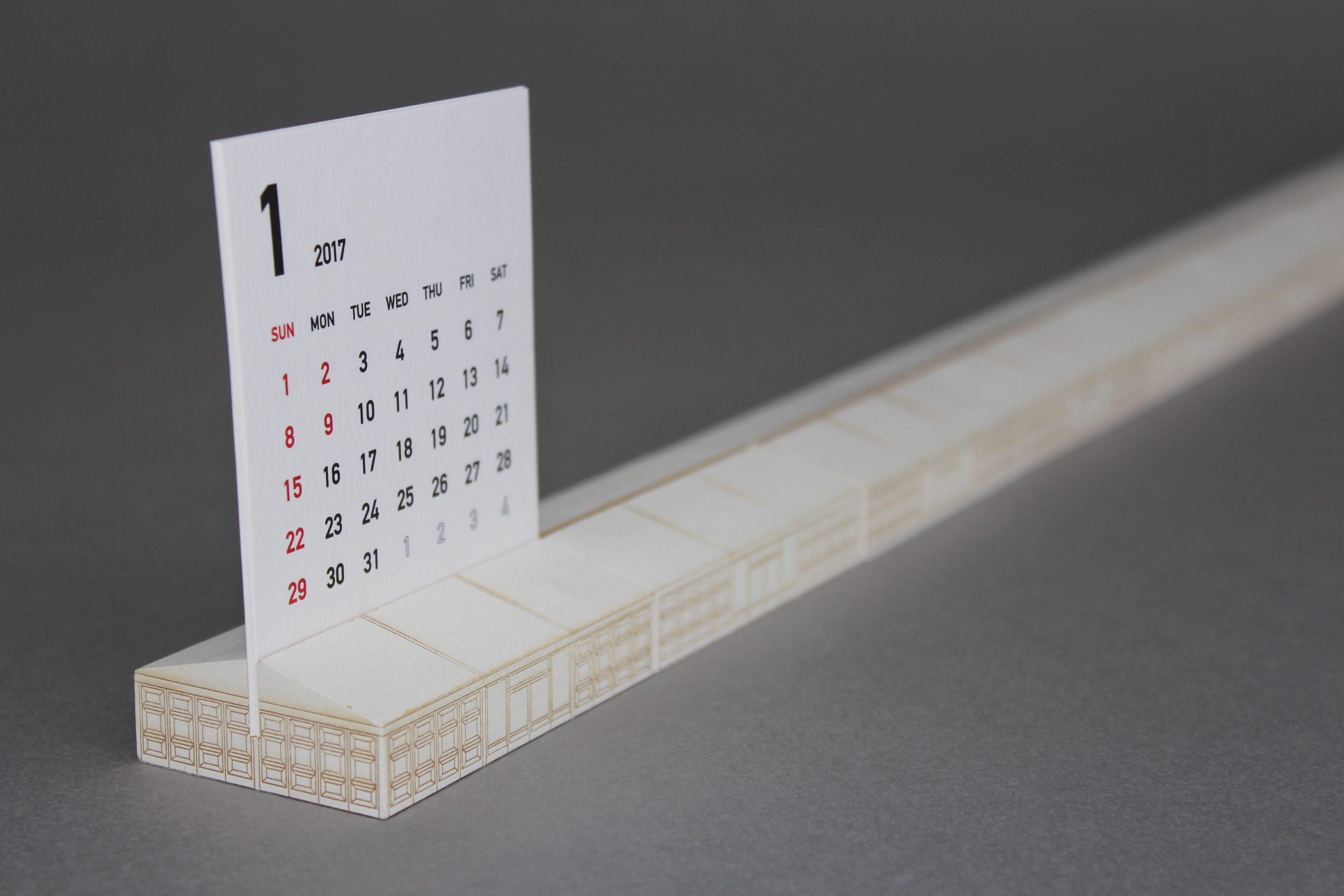 イベント事業部 年末年始ご挨拶営業ツール【カレンダー】