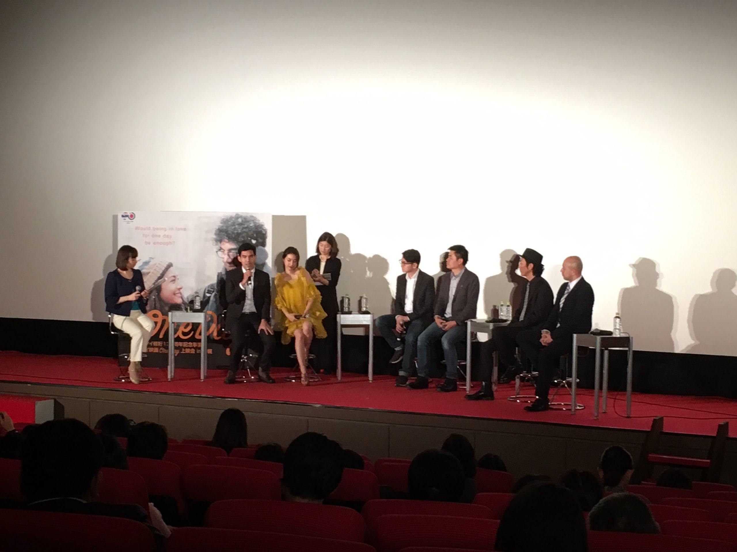 タイ映画「ワンディ」上映会