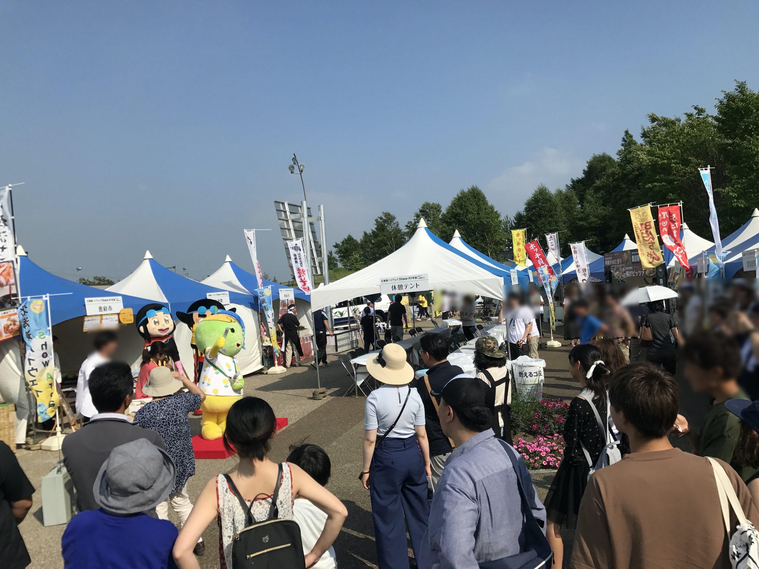 北海道ハイウェイShow Area2017 in 輪厚