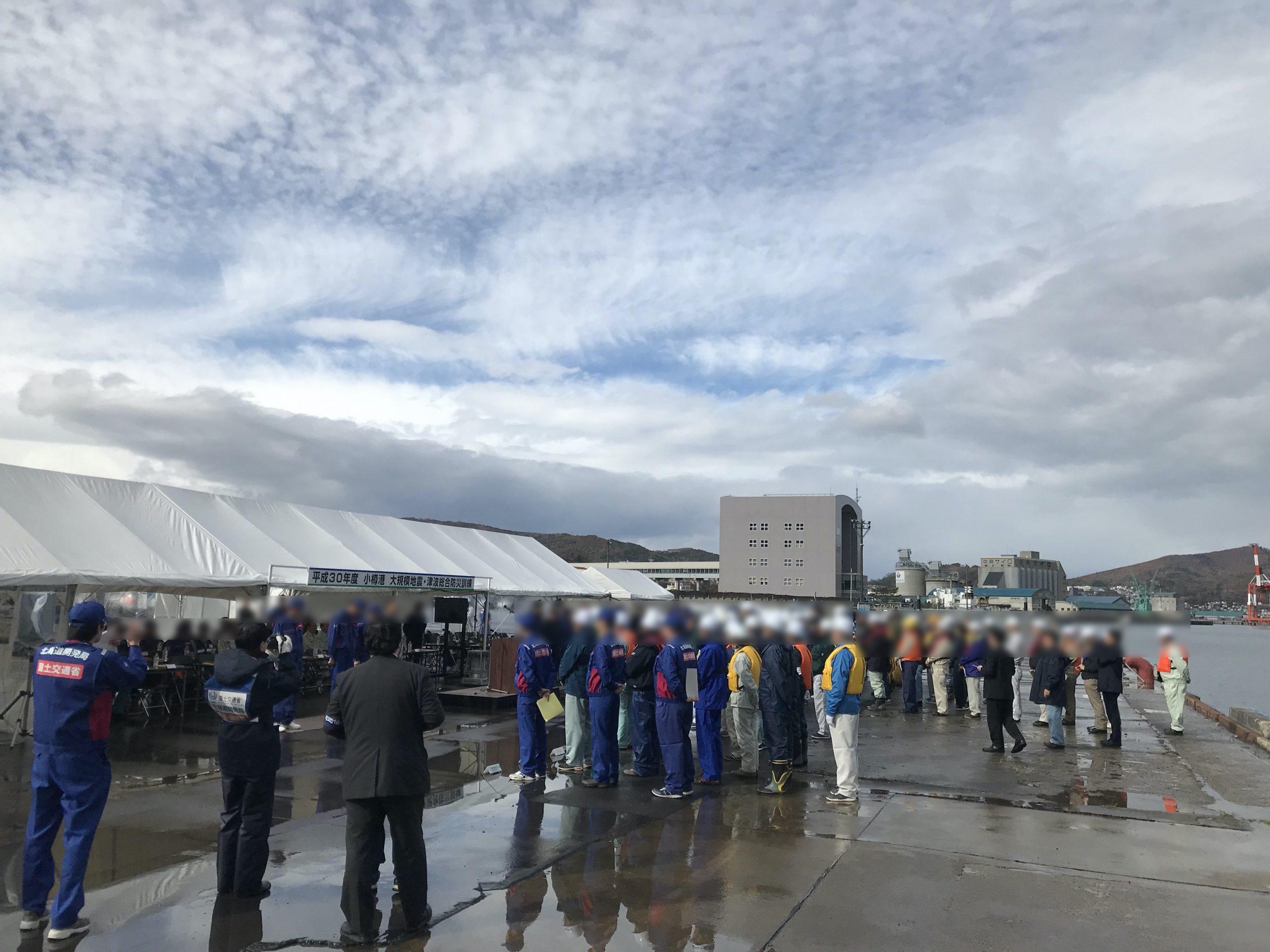 平成30年度小樽港大規模地震・津波総合防災訓練