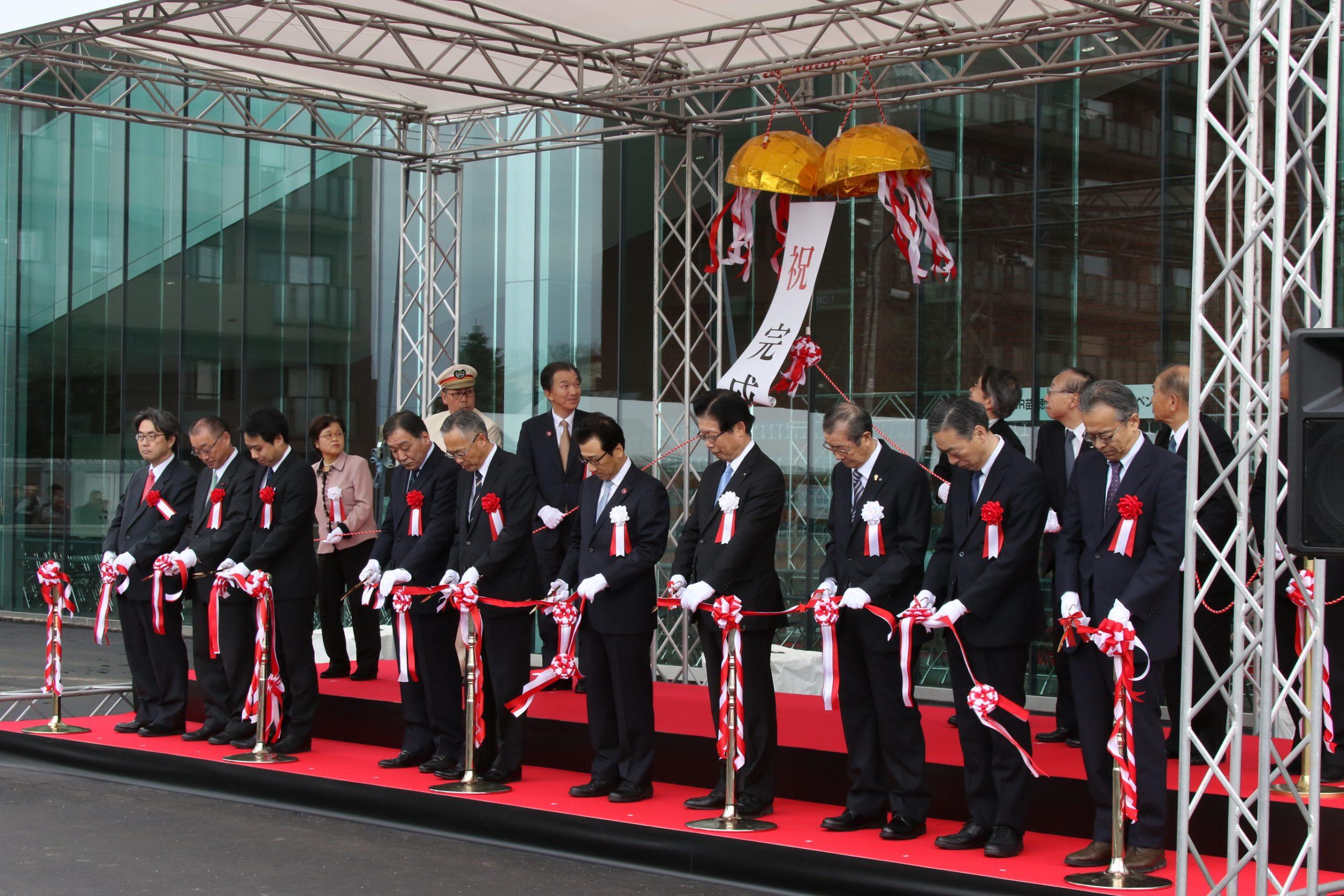 JR苗穂駅自由通路開通記念イベント&橋上駅舎完成記念式典
