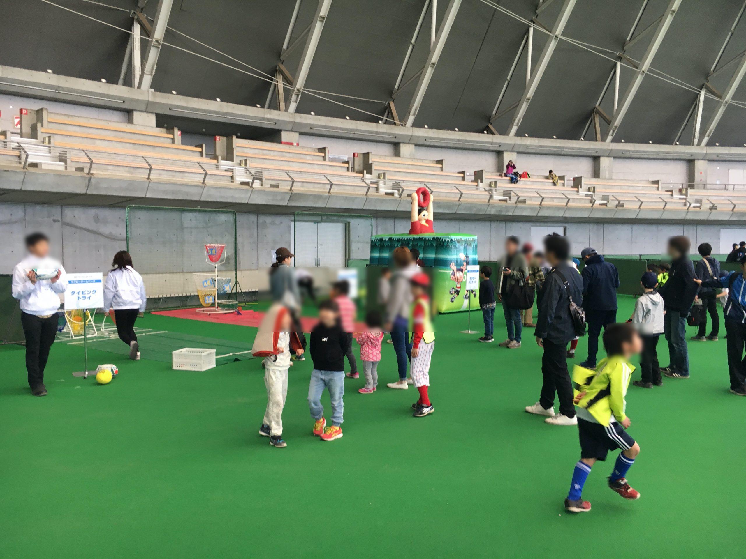 道新スポーツフェスティバル