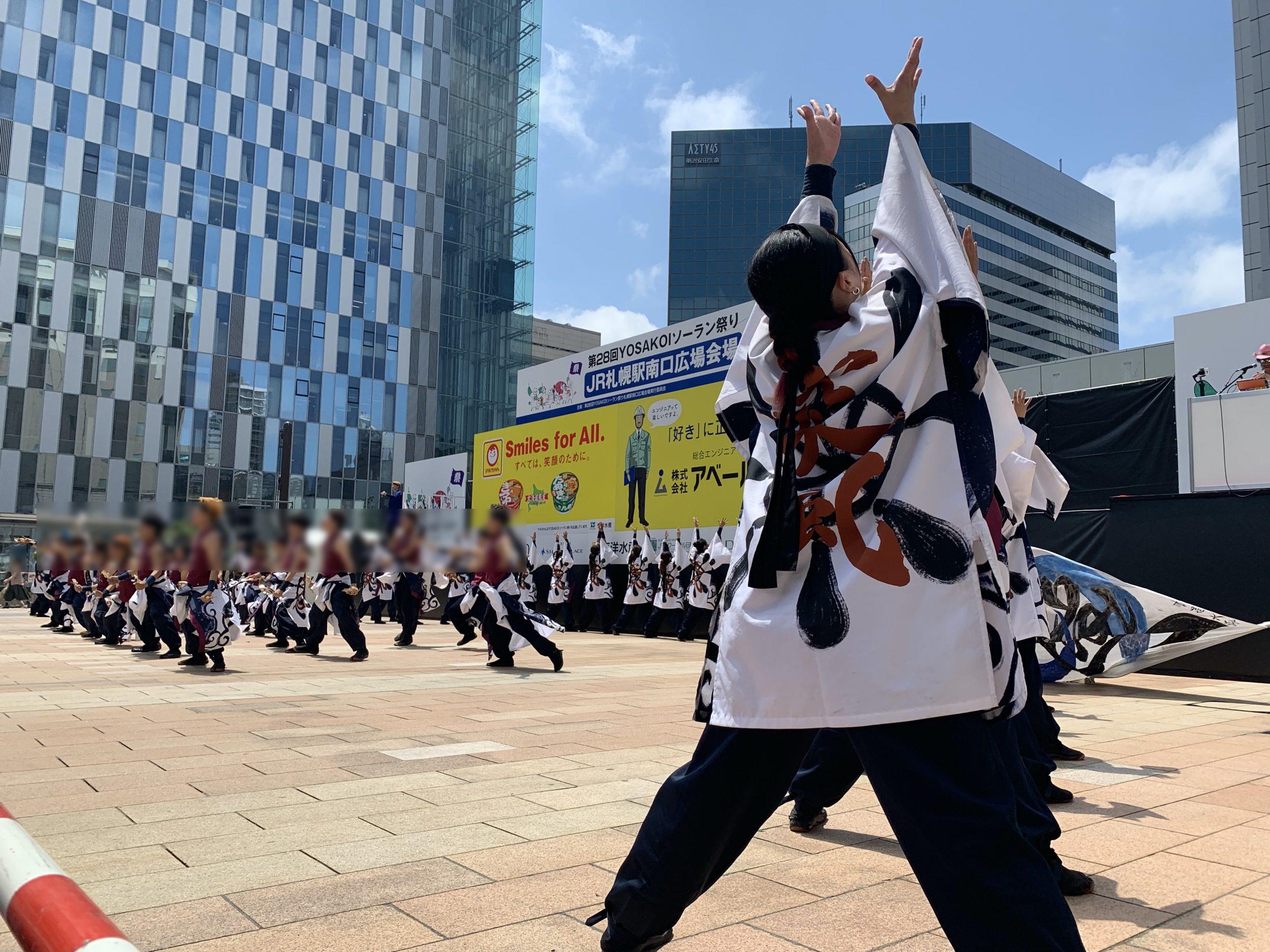 YOSAKOIソーラン祭 JR札幌駅南口広場会場