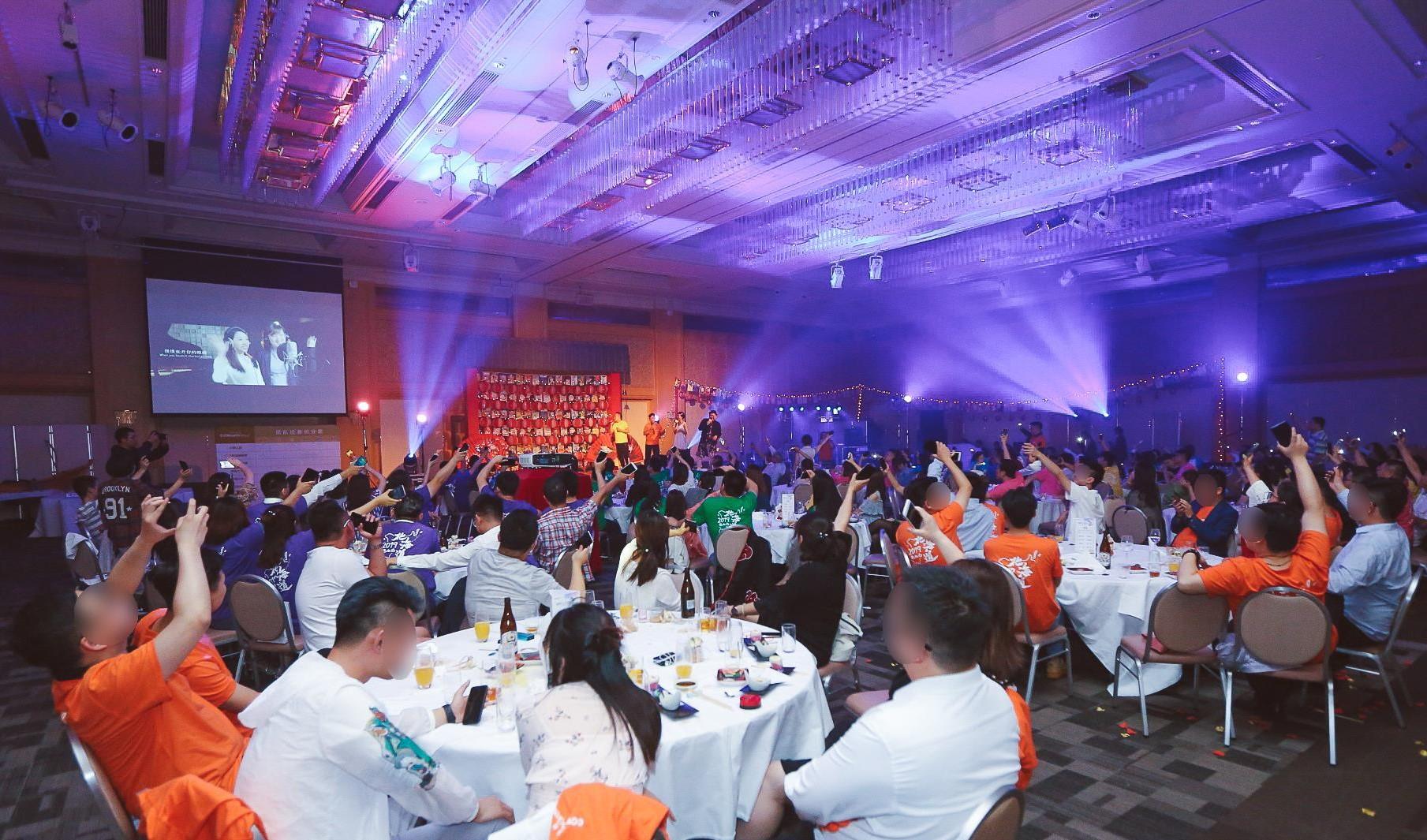2019 Cowealth Group Semi-annual Conference in Hokkaido