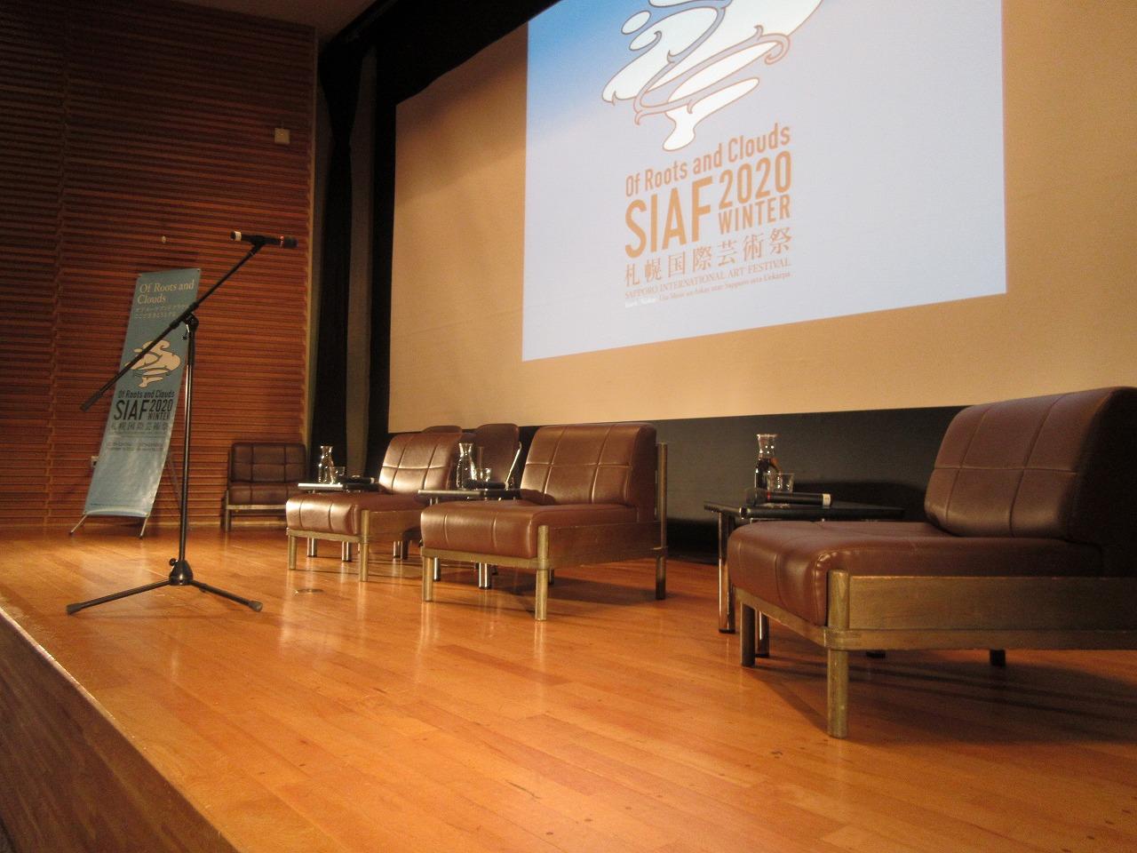 札幌国際芸術祭 2020 開催概要記者発表(第2回)