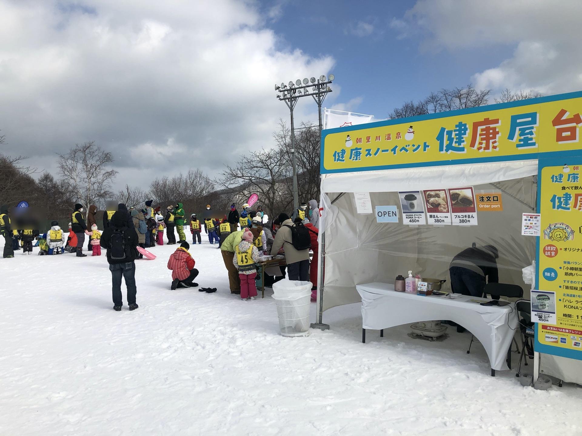 朝里川温泉イベント2のコピー