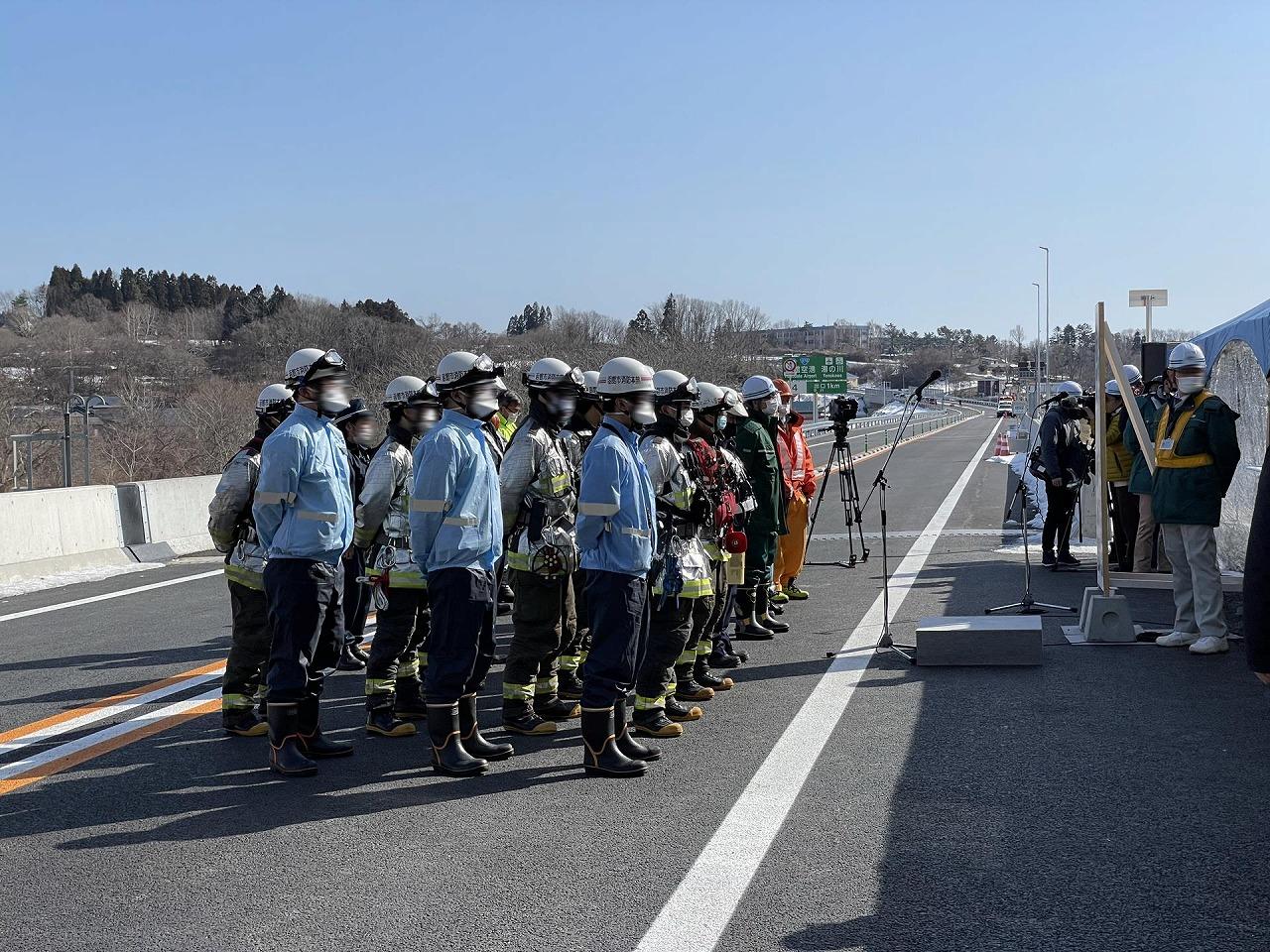 函館新外環状道路開通に伴う道路防災訓練