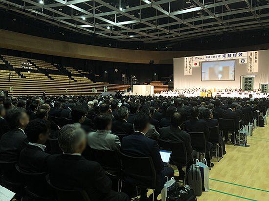 平成30年度日本港湾協会 定時総会