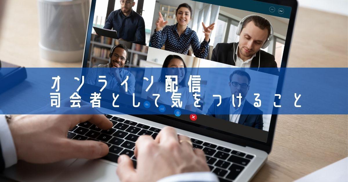 online_ichachi